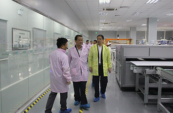 CPPCC Chairman Chen Jianqing visited Yaosheng PV production workshop